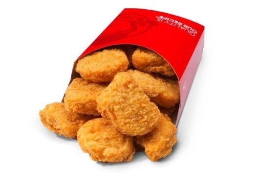 10-piece-chicken-nuggets-ss_0_custom-db31f599b4b36050d9a26986abaf75c76c655f37-s800-c85